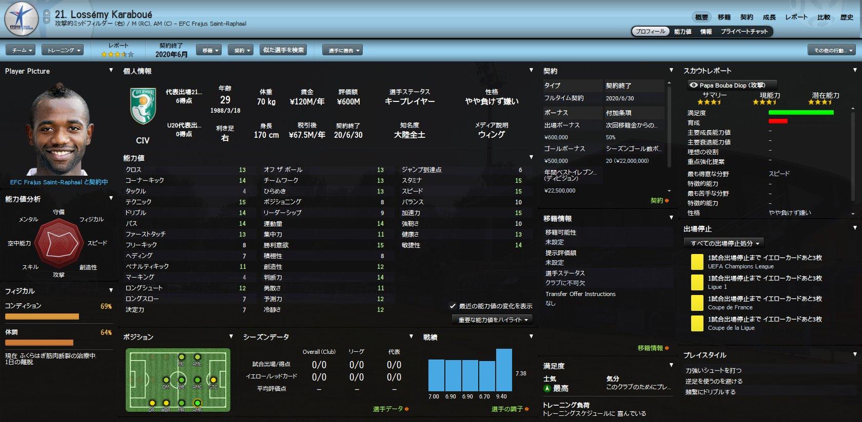 WS005278.jpg