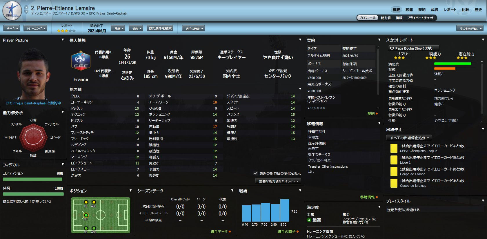 WS005279.jpg