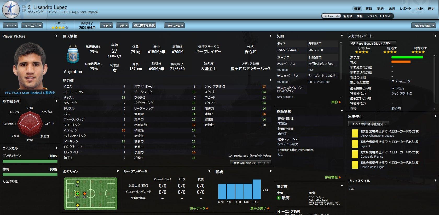 WS005280.jpg