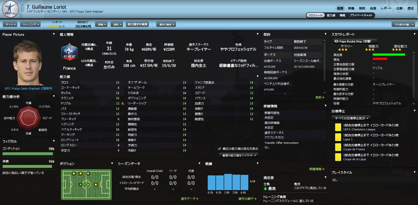 WS005281.jpg