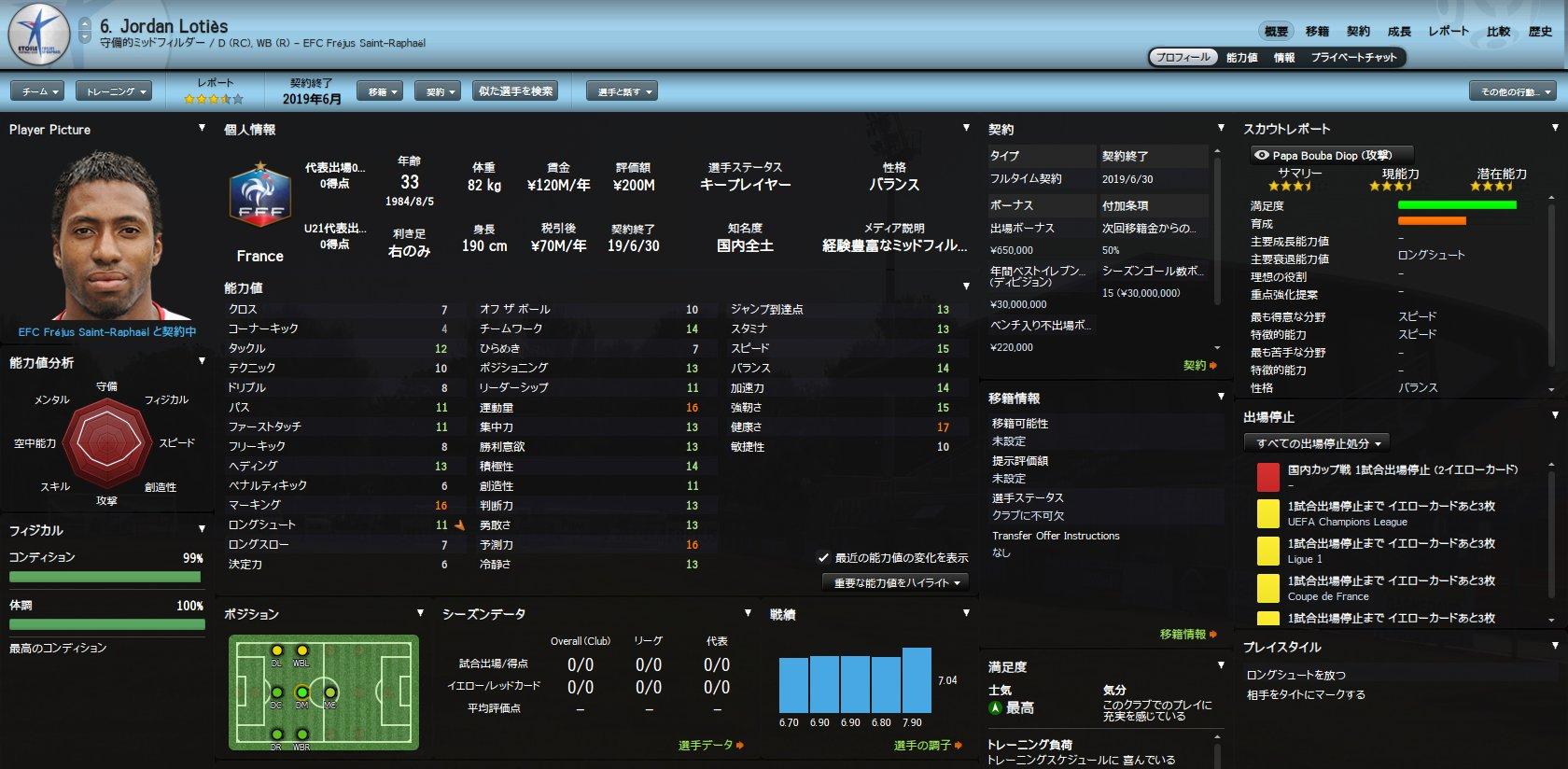 WS005282.jpg