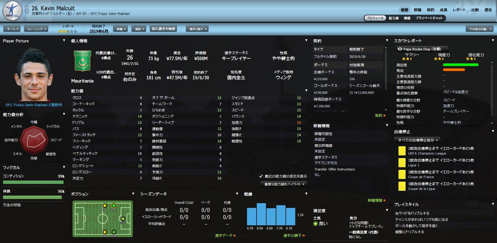 WS005283.jpg