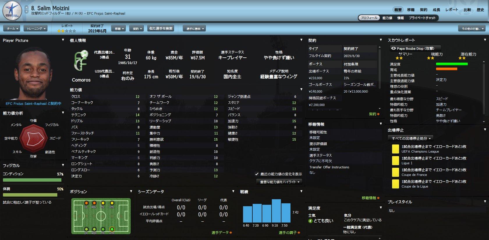WS005284.jpg