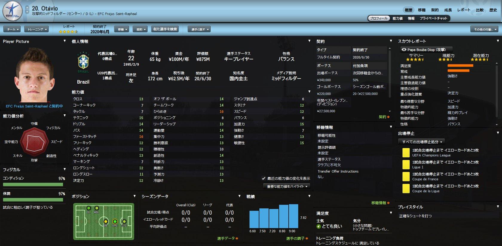 WS005286.jpg