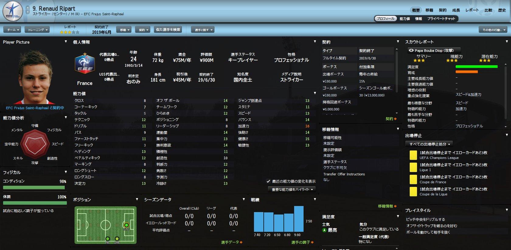 WS005287.jpg