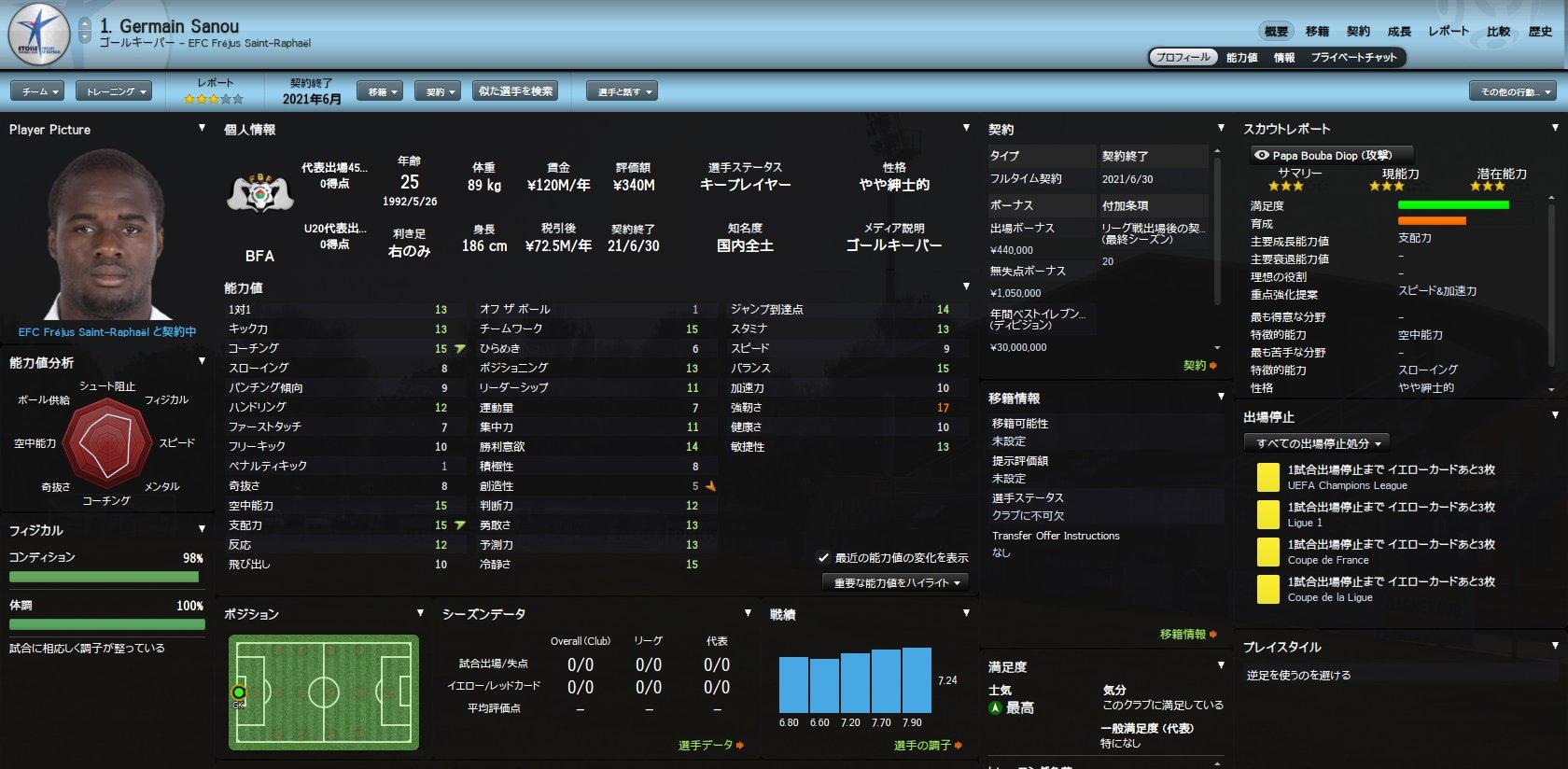 WS005288.jpg