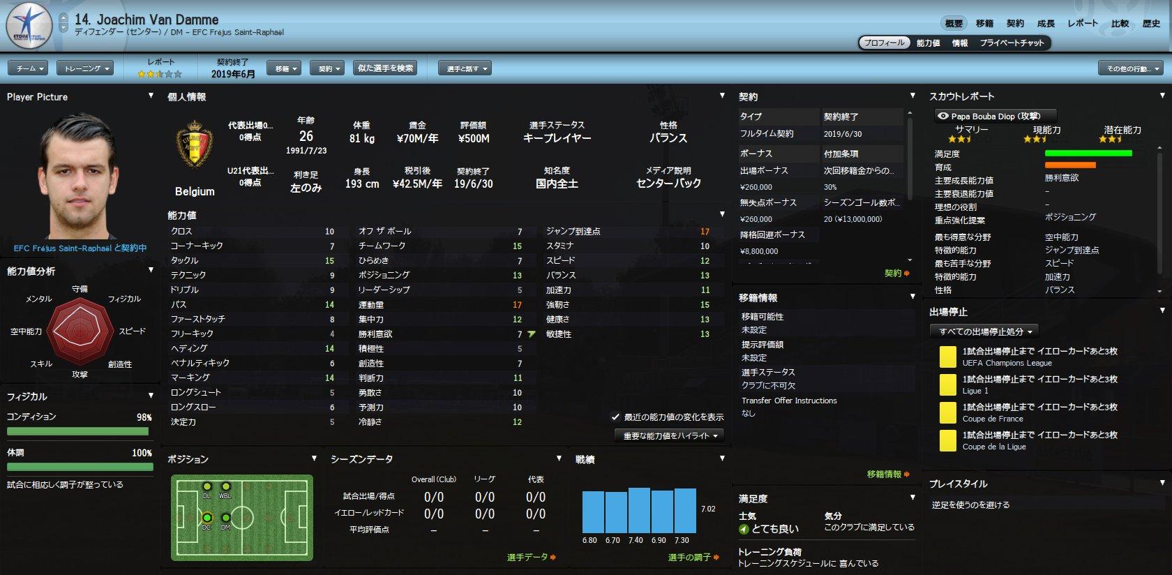 WS005289.jpg