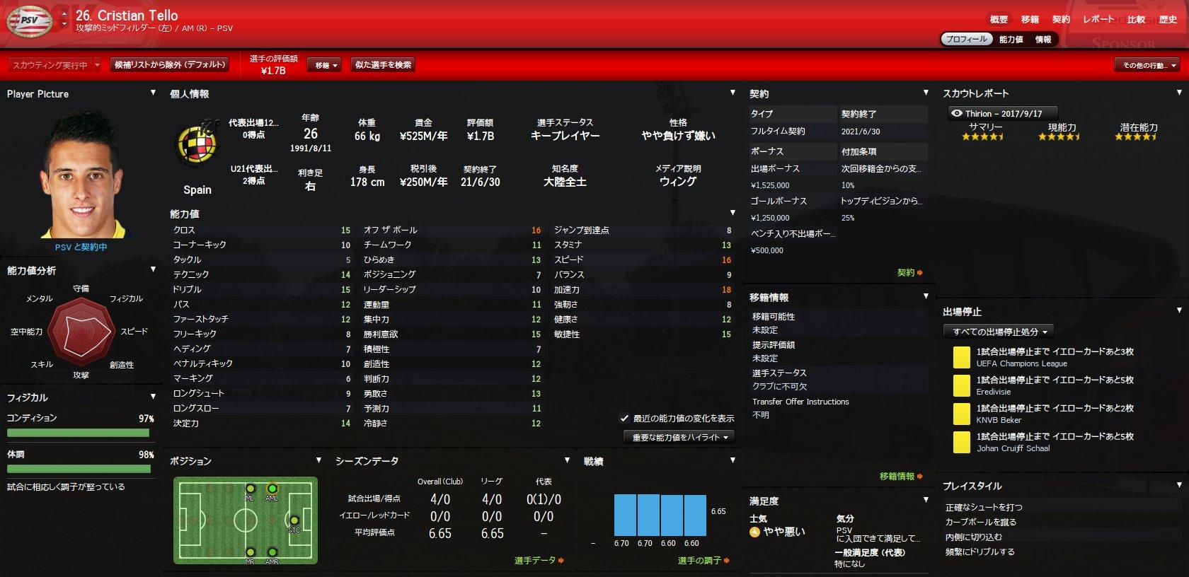 WS005411.jpg