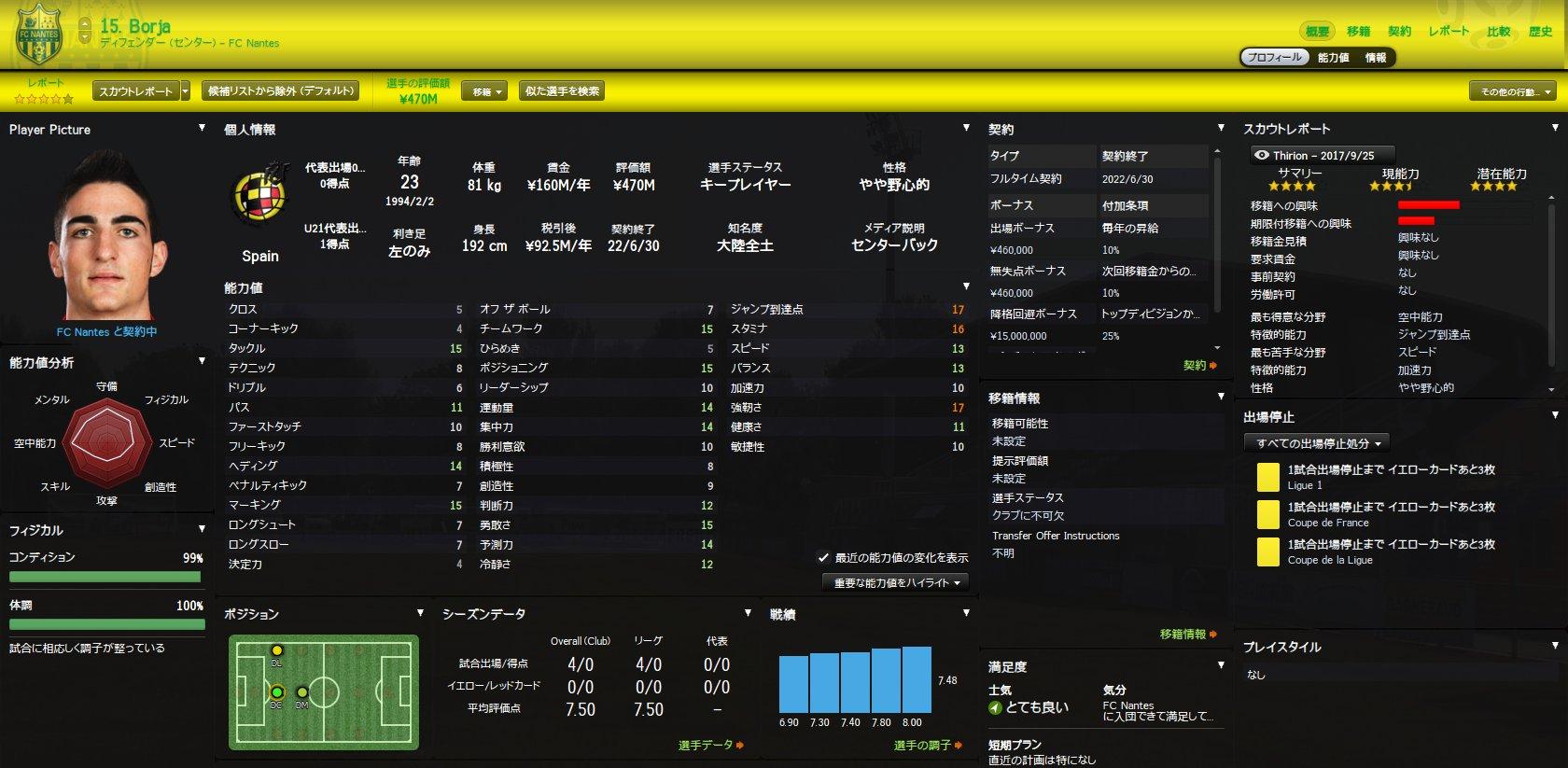 WS005430.jpg
