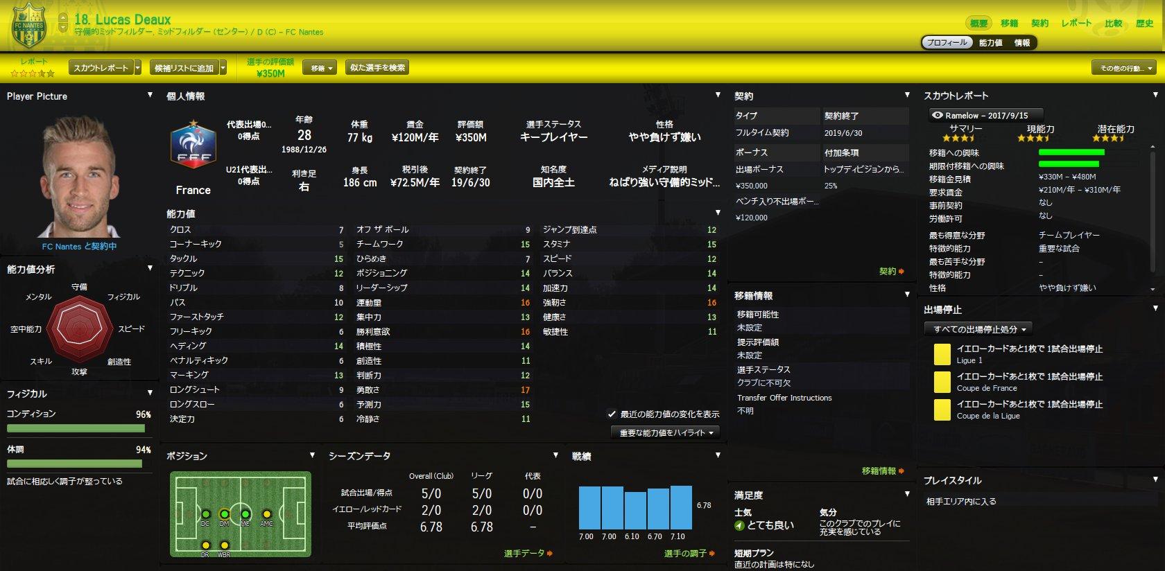 WS005431.jpg