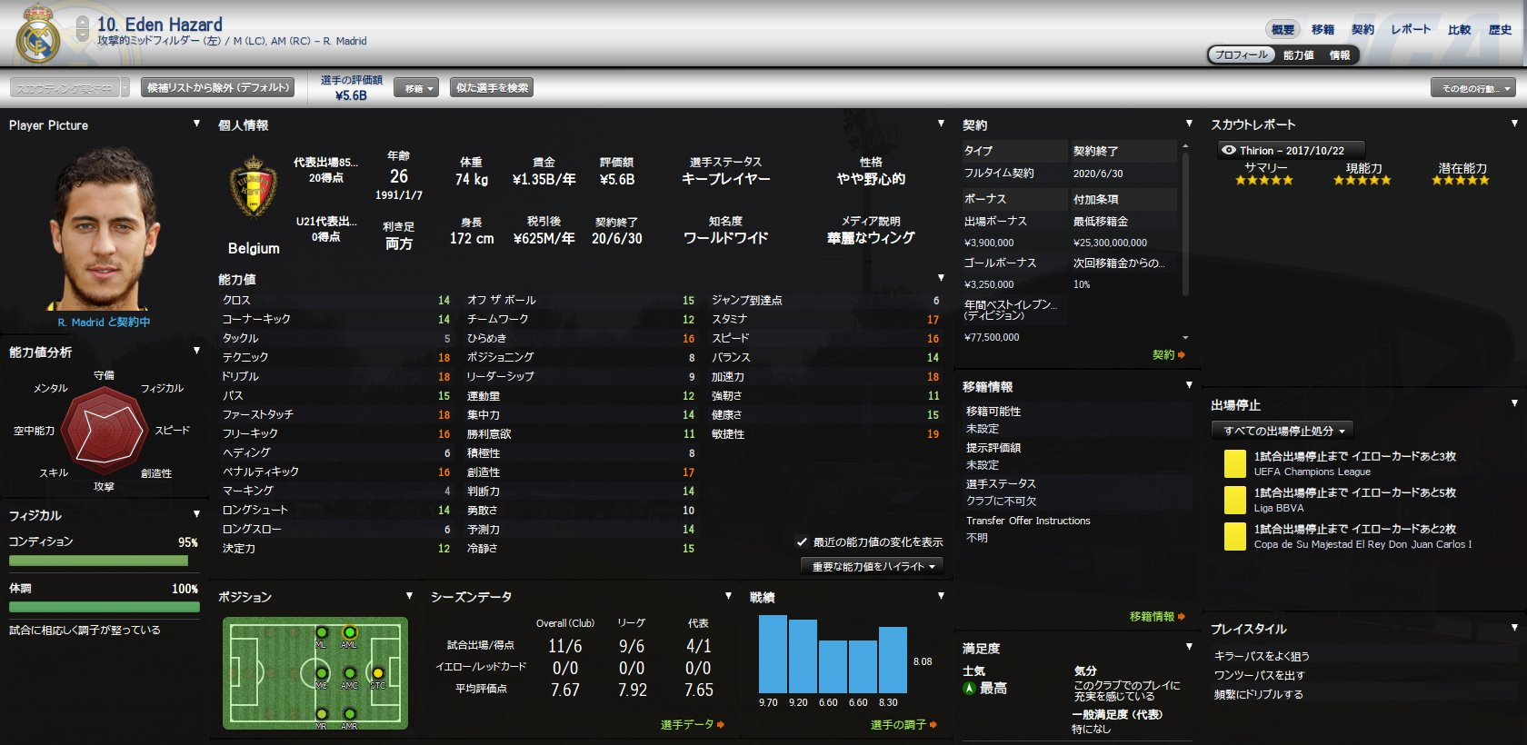 WS005480.jpg