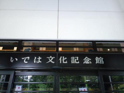 10_20110910143735.jpg