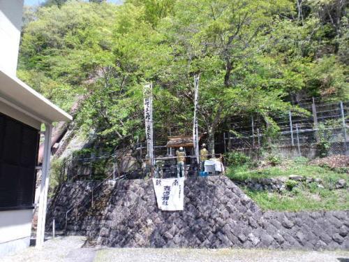 新大田切発電所3