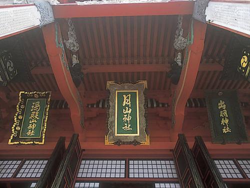 三神合祭殿1