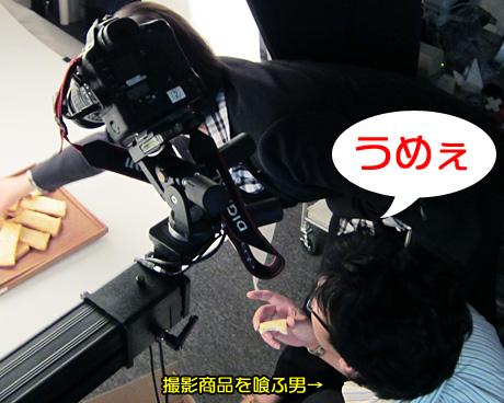 nagi_20100625_3.jpg