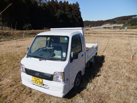 2011.1.30桃園の堆肥撒き 004