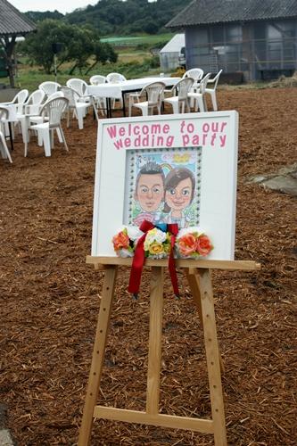 2011.10.22 農場での結婚式② 002