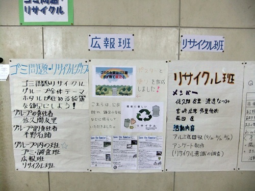 2011.10.27 中学校の研究発表会 009