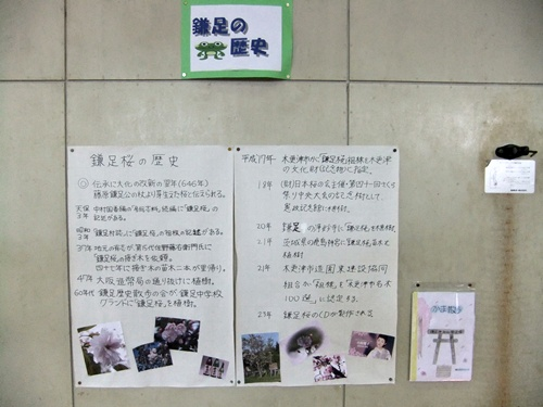 2011.10.27 中学校の研究発表会 008