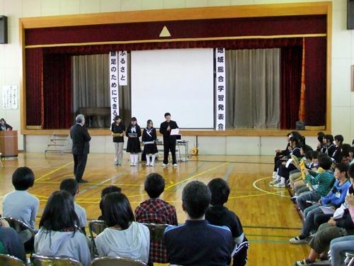 2011.10.27 中学校の研究発表会 012