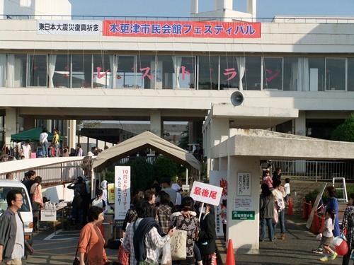 2011.11.13 市民会館祭り (4)