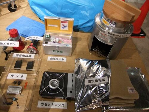 2011.11.16 地区社協の視察研修会 (15)