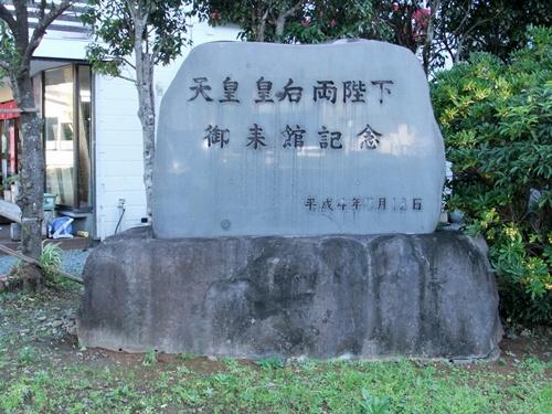 2011.11.20~21 伊豆方面研修旅行 080 (44)