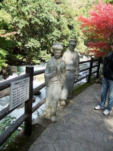 2011.11.20~21 伊豆方面研修旅行 080 (62)