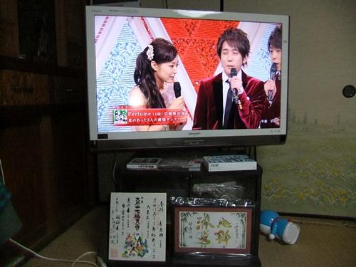 2011.12.31 来年の正月飾り 074 (1)