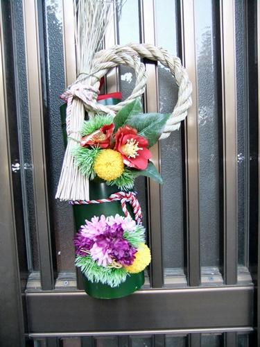 2012.1.3 お正月の玄関飾り 022 (1)