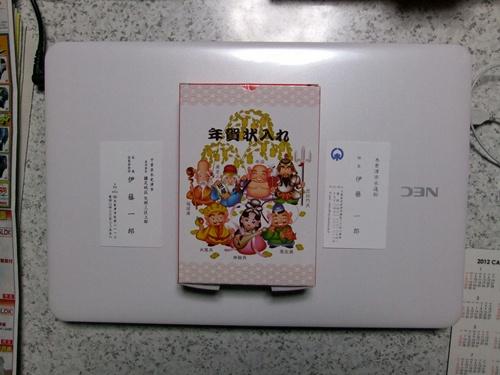 2012.1.6 賀詞交換会