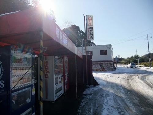 2013.1.15 公民館近くの雪景色 007 (3)
