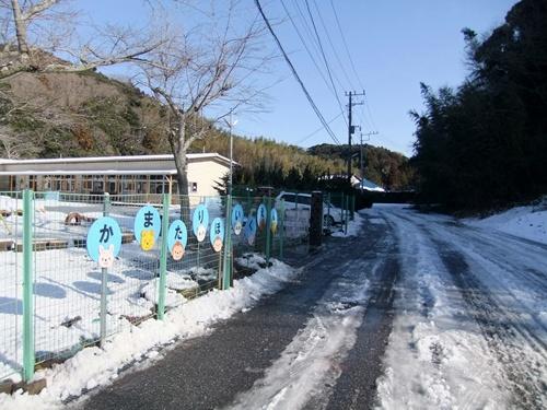 2013.1.15 公民館近くの雪景色 007
