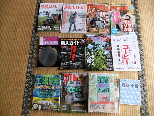 2013.1.27 ショッピング(リサイクルショップ) 032 (3)