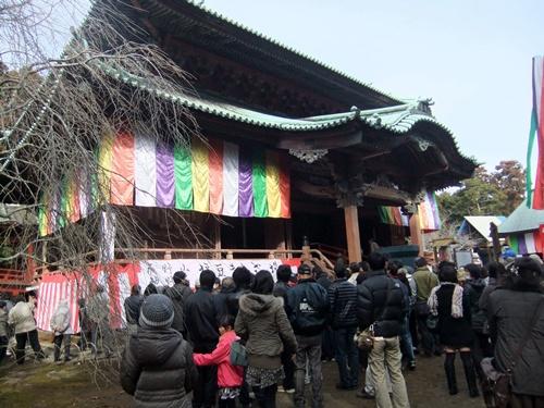 2013.2.3 節分(神野寺) 046