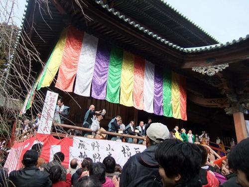 2013.2.3 節分(神野寺) 054