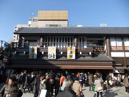 2013.2.4 川崎大使(移動教室) 039