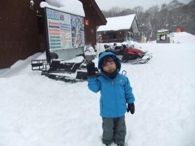 2012-02-01 たんばらスキーパーク 012 (280x210)