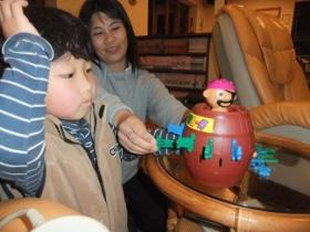 2012-02-01 たんばらスキーパーク 105 (280x210)