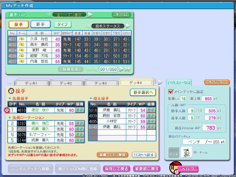 fsol_photo_110422_001.jpg