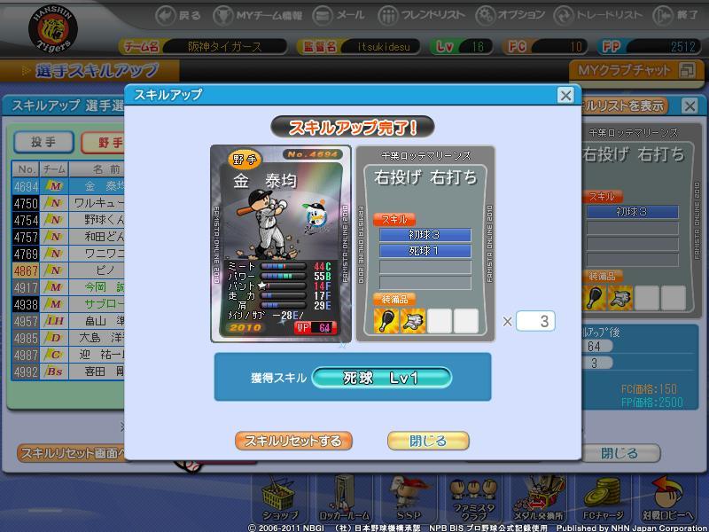 fsol_photo_110422_021.jpg