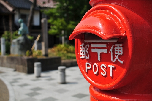 懐かしの丸型郵便ポスト