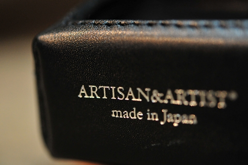 ARTISAN&ARTISTの限定ボディカバー