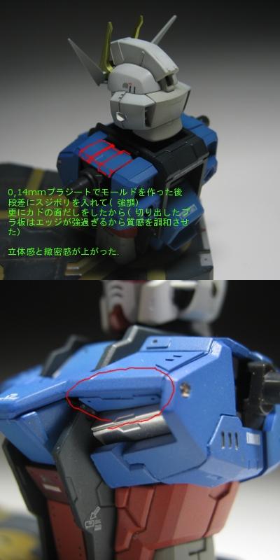 sutosuka-dou3.jpg