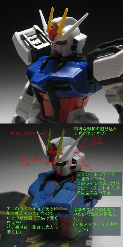 sutosuka-kaoburo3.jpg