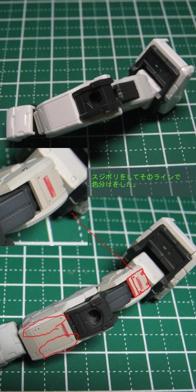sutosuka-ude3.jpg