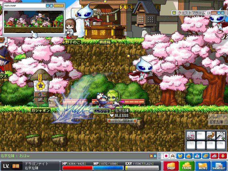 Maple100705_122210.jpg