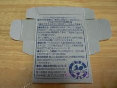 P1080204.jpg