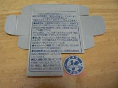 P1080205.jpg