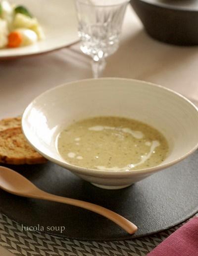 lucola soup